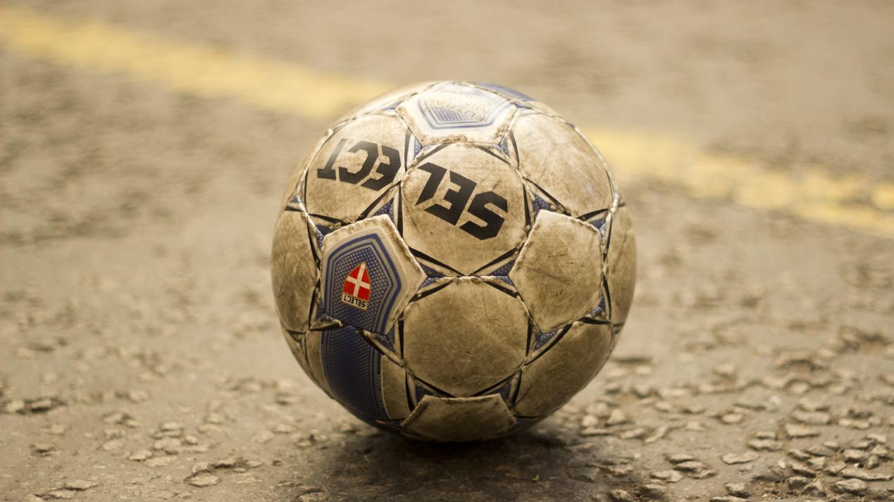 Gadefodbold fodbold