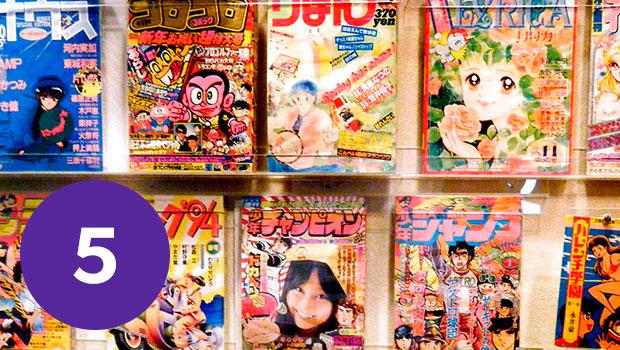 japan5web.jpg