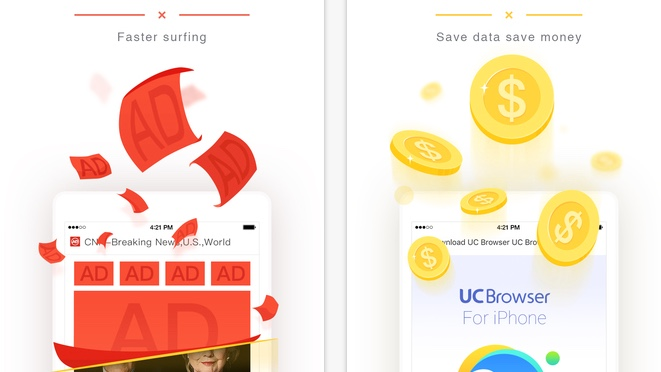 uc_browser.jpg