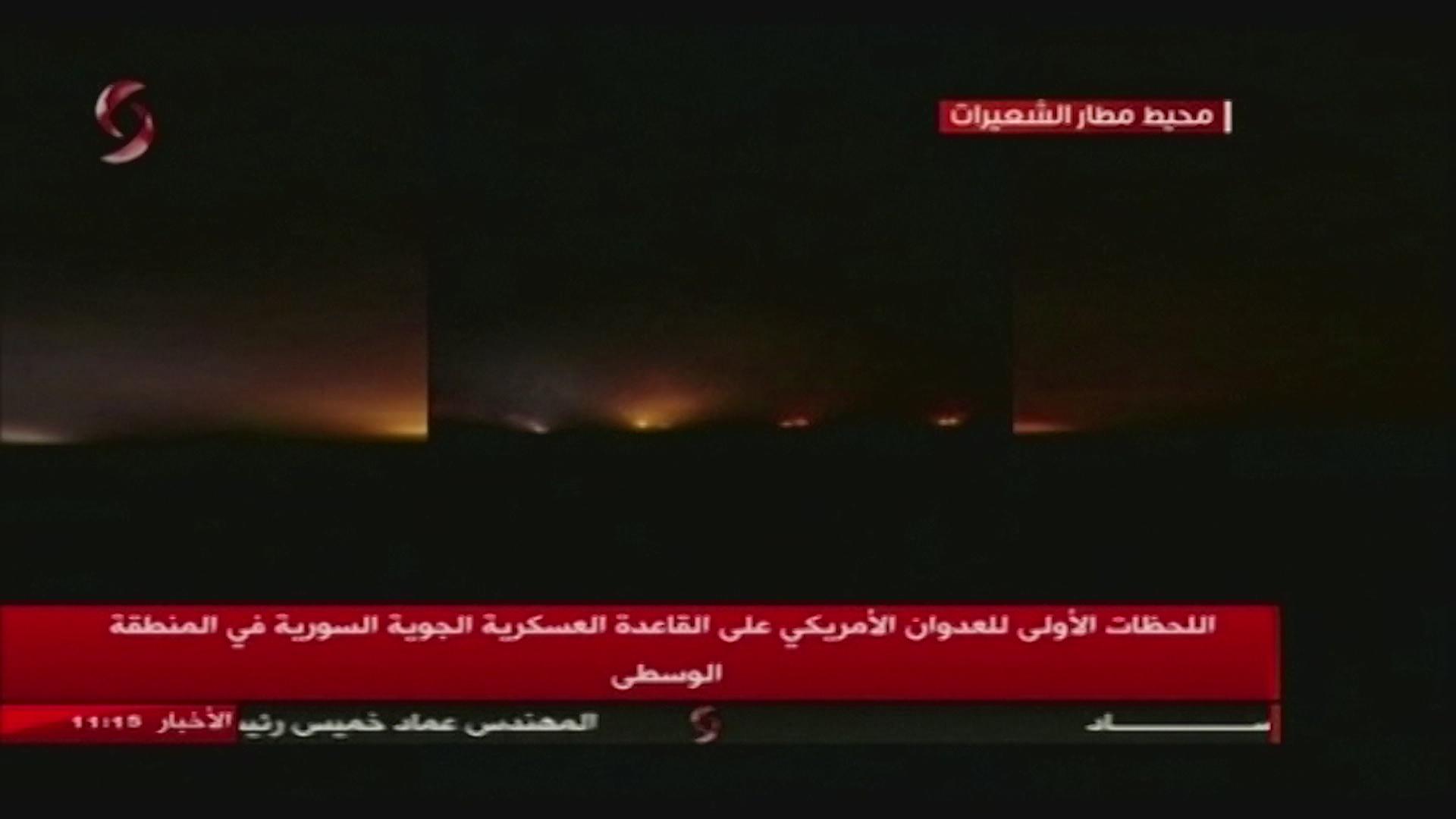 9266624_emii_syrien_bombet_base-00.00.08.23.jpeg