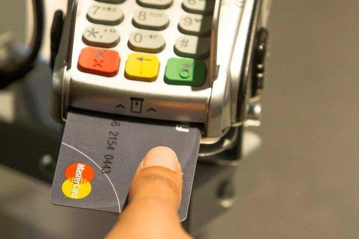 biometric_ard_0.jpg