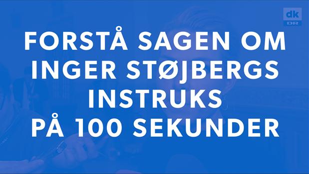 stojberg.png