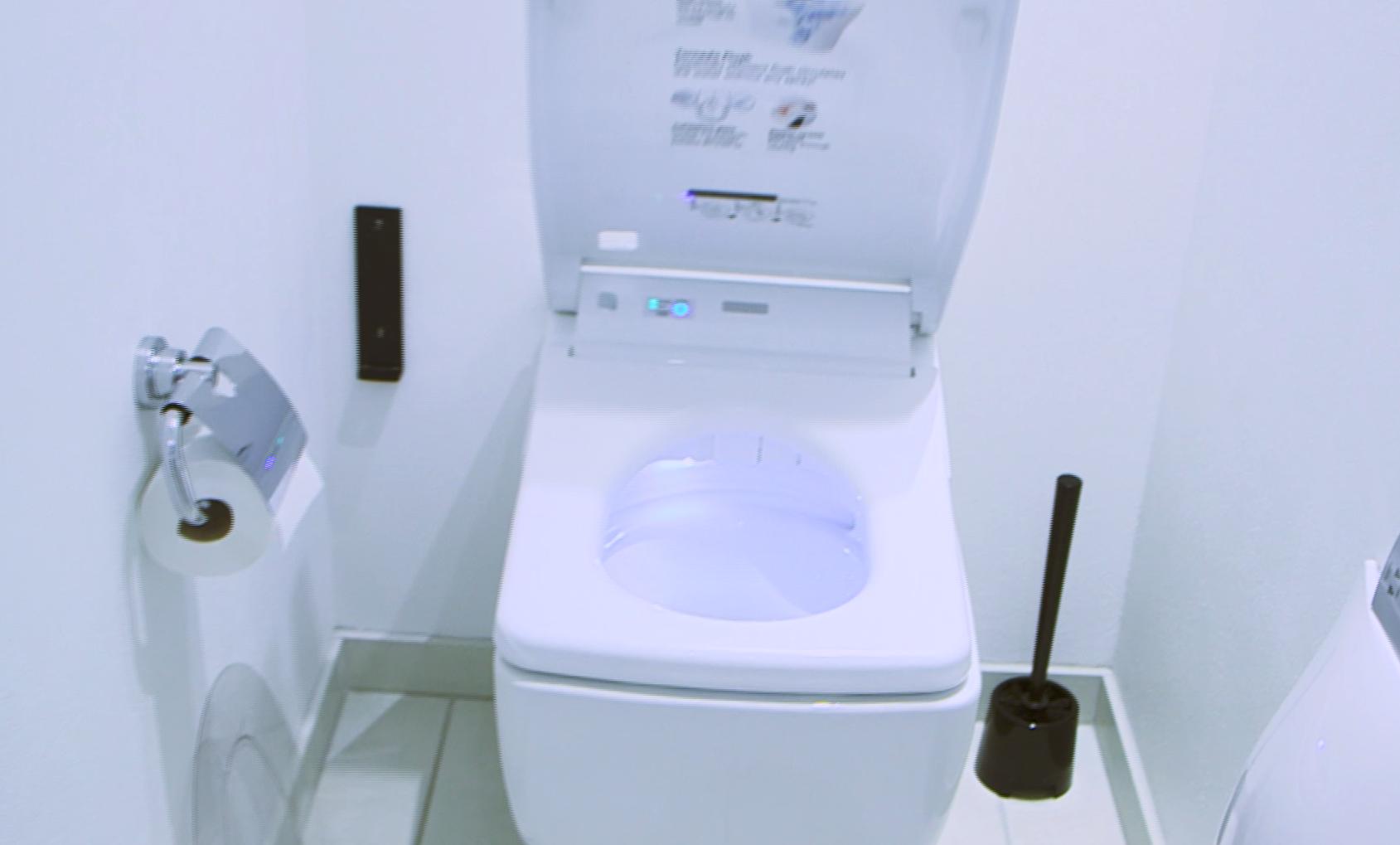 Et japansk toilet i luksusklassen
