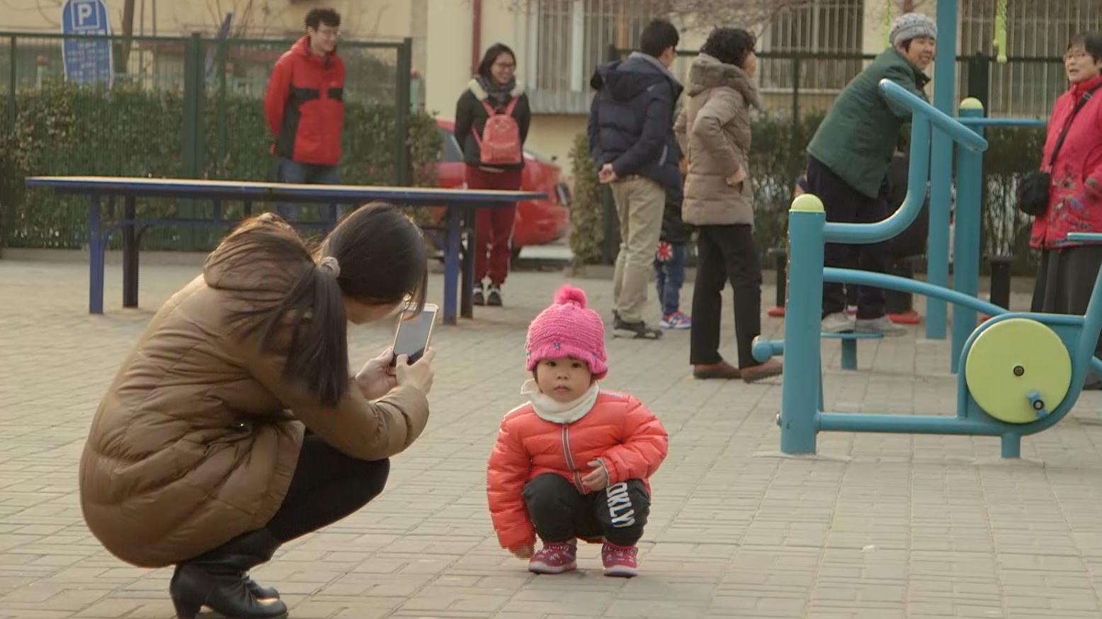 Kina etbarnspolitik