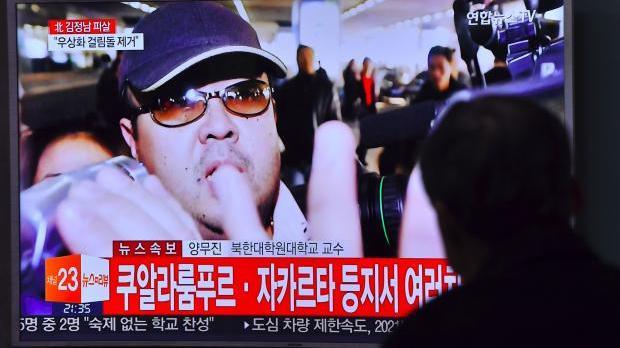 kim_jong-nam.jpg