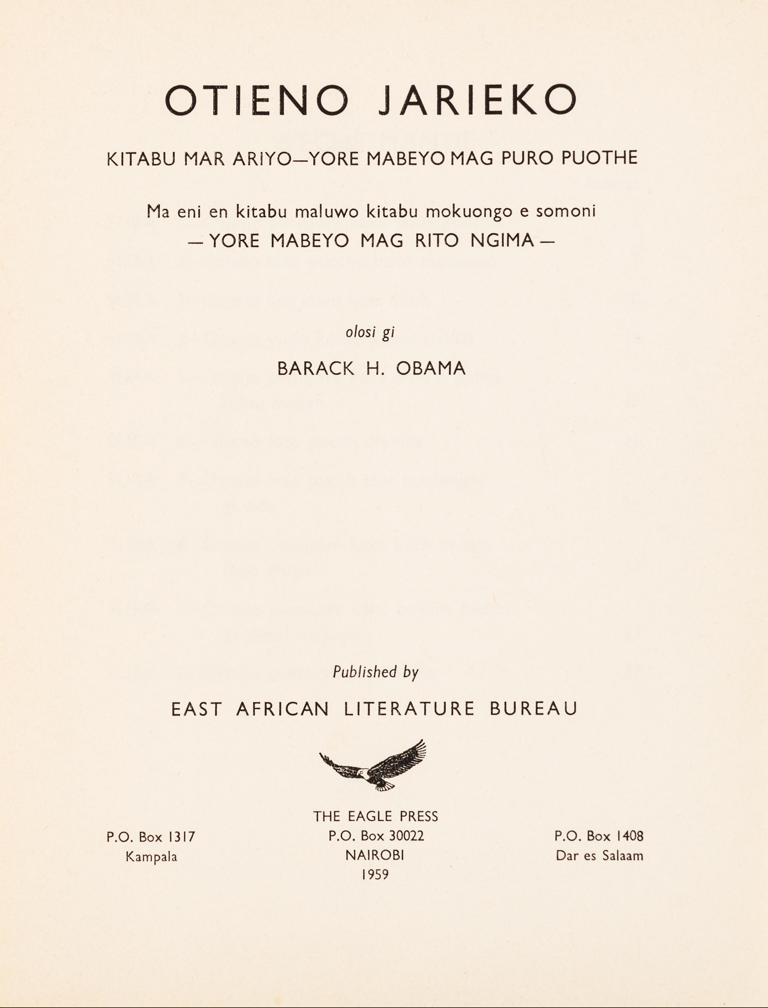 obama-titlepage.jpg