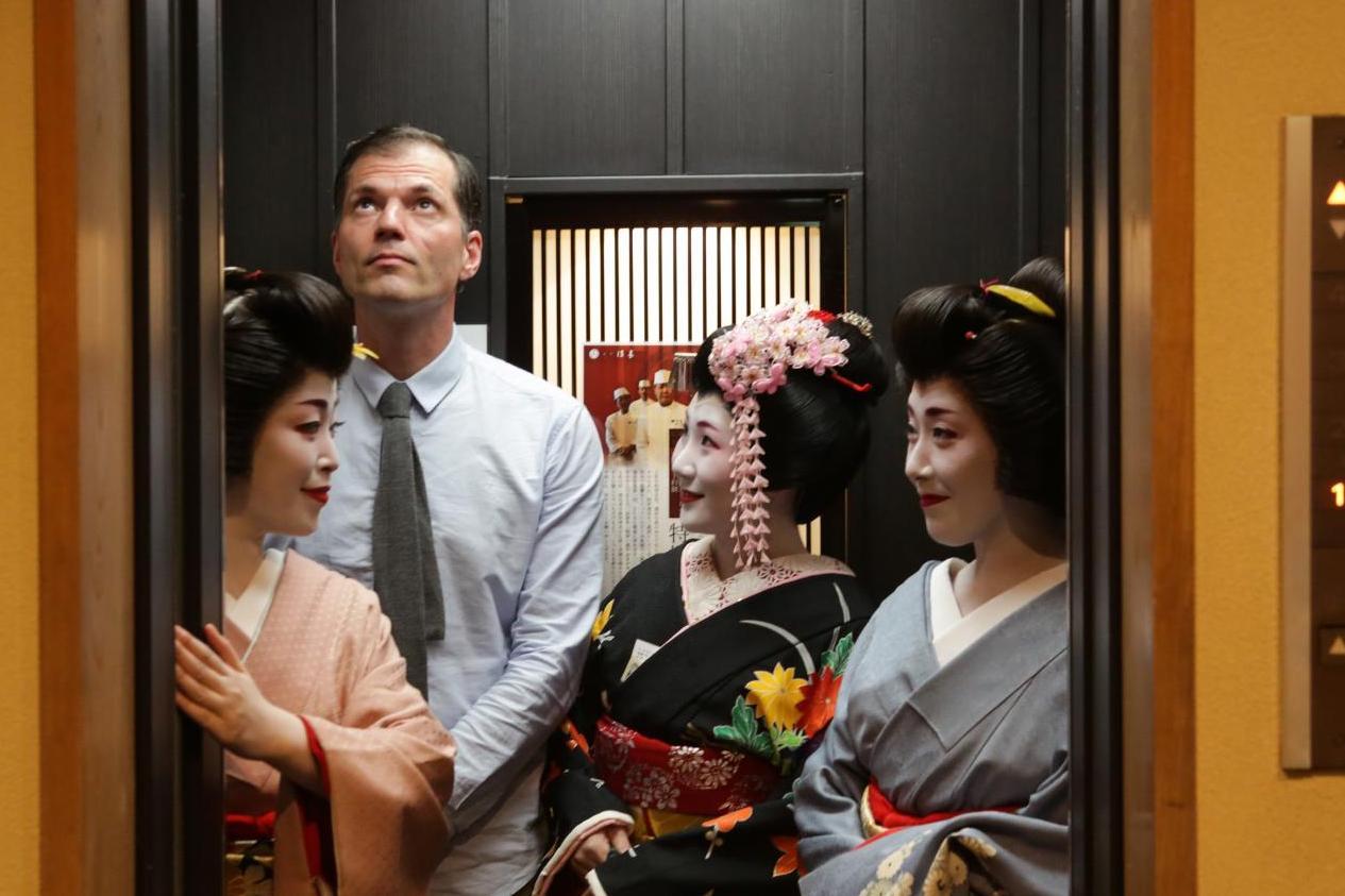 Bertelsen på Shikoku 88 (1:10)
