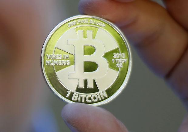 bitcoin_0.jpg