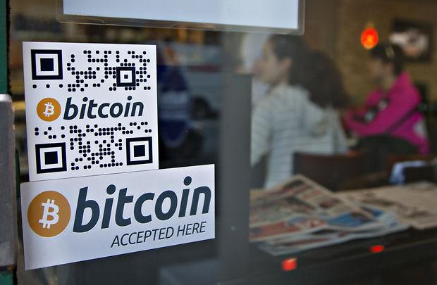 bitcoinsicanada.jpg