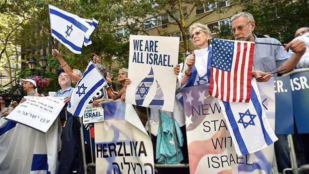 us_israel_stan_honda.jpg