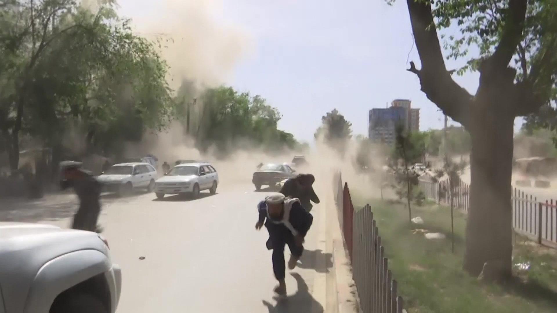 9850724_kevn_afghanistan_explosions-00.00.09.00.jpg