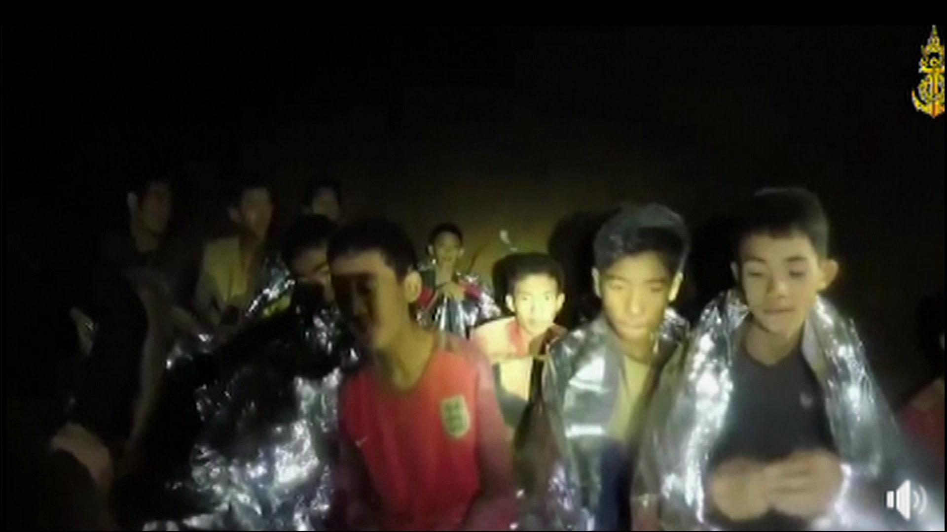 9957679_emii_thailand_cave-00.00.32.24_0.jpg