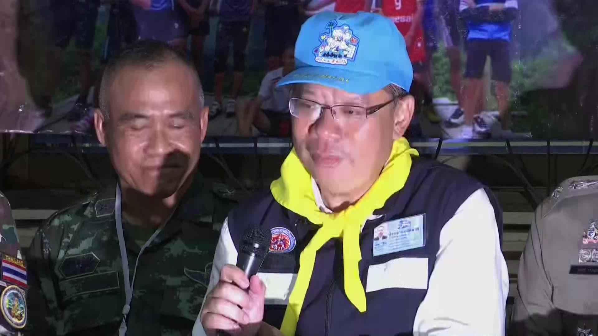 mayn_a_udland_aptn_direct_thailand_cave_1300-16.30.44.09.jpg