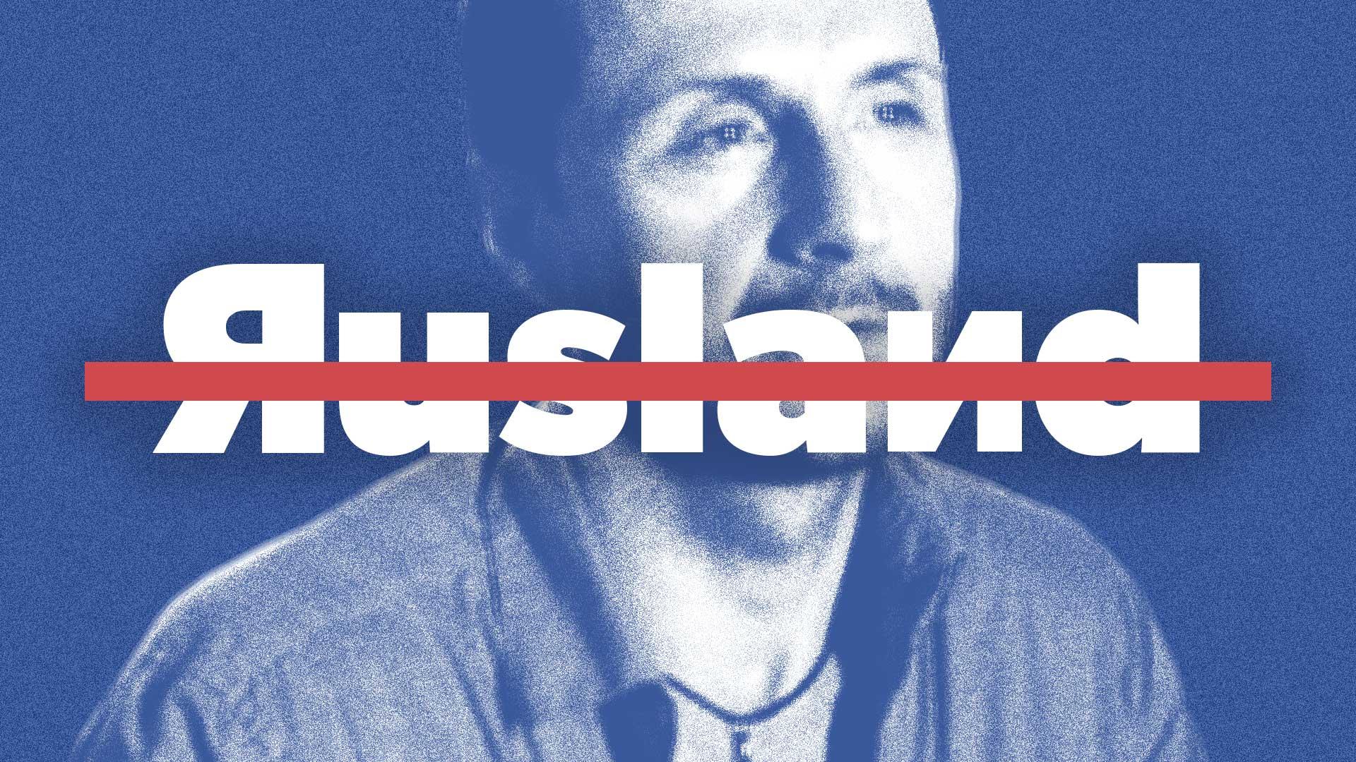 rusland-fb.jpg
