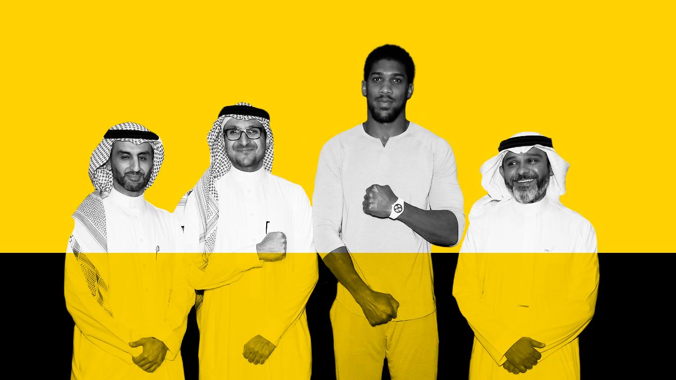 saudi_arabien_topbillede.jpg