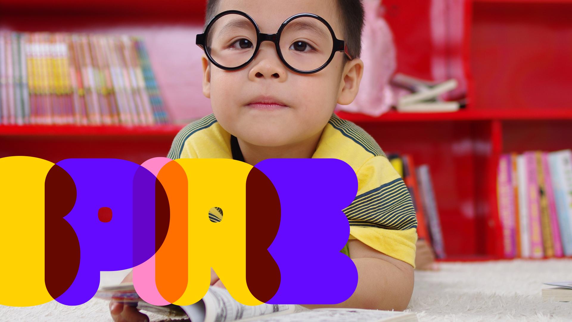 Spire: Læringsmateriale for de 3 til 6-årige