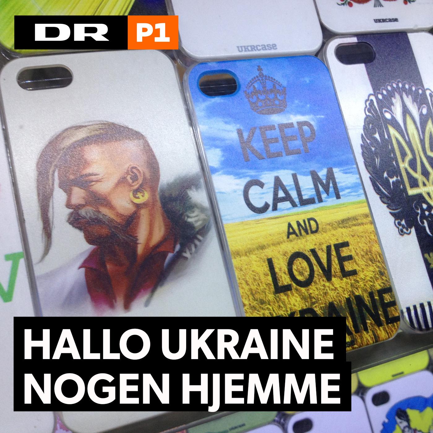 Hallo Ukraine